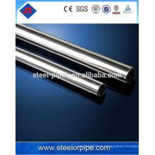 Mejor tubo de acero inoxidable corrugado