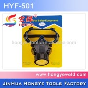 industrial safety protective equipment mask