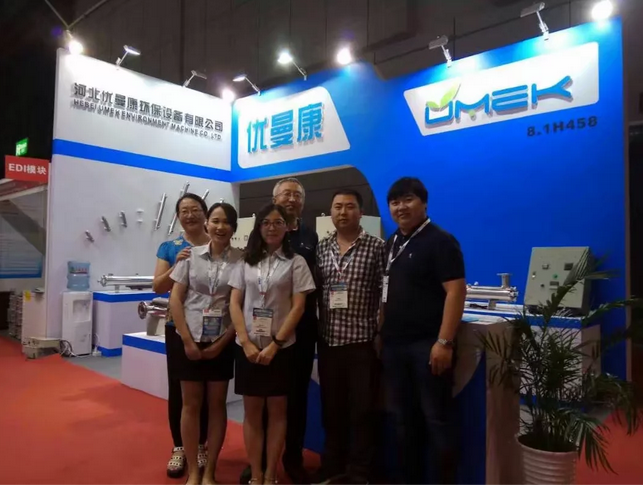 ozone generator uv sterilizer aquatech china