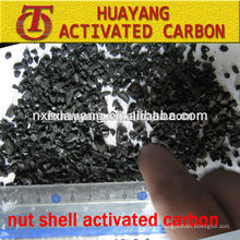 12*40 mesh granular nut shell industrial activated carbon filter media for water