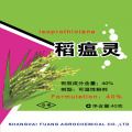 Agrochemical Fungicide Isoprothiolane