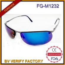 Fgm1232 Blue Revo Lens Sports Sunglasses Outdoor Necessity