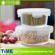 Glass Airtight Frozen Food Container