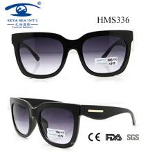 New Arrival Classical Fashion Sunglasses (HMS336)