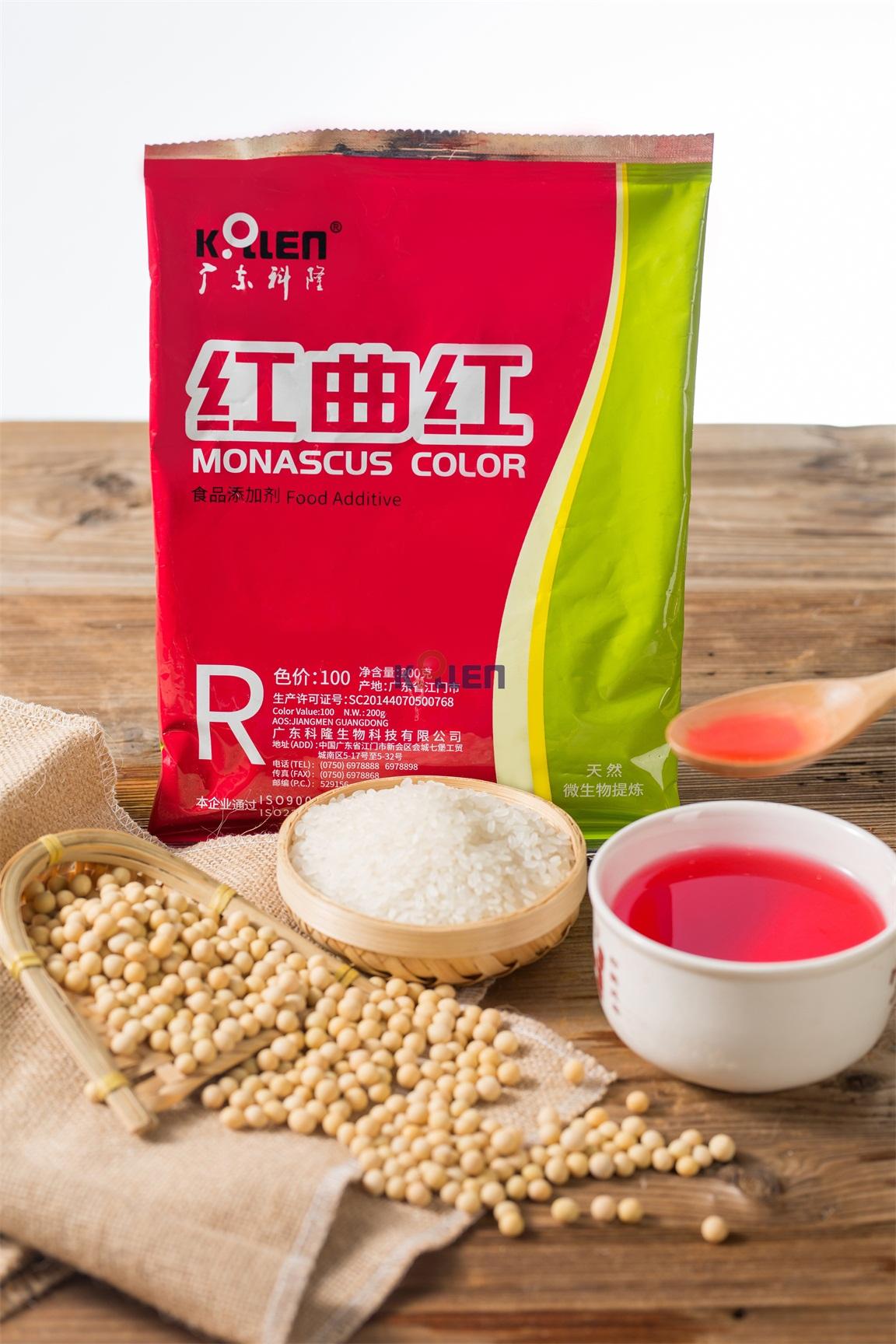 Monascus Red In Powder