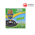 SUPERB Asiatic Wormwood Fragrance Mosquito Coil