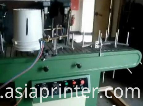flame treatment machine