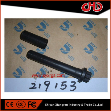 CUMMINS NT855 Connecting Rod Bolt 219153