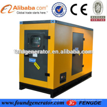 Low price soundproof diesel generator box