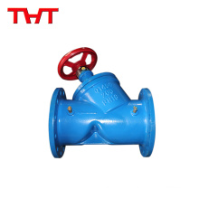 Flanged Ductile Iron digital lock function flow balance valves