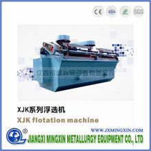 鉱業プロセスにおける浮選分離装置