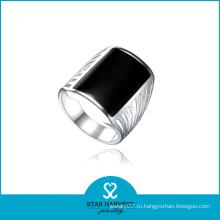 Кольца из агата с перламутровым кольцом высокого качества