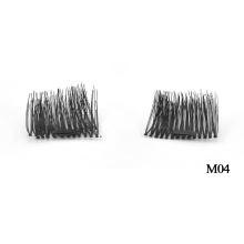 Premium Magnetic Strip Lashes False Magnet Eyelash
