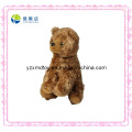 Мягкая плюшевая игрушка с плюшевым медвежонком