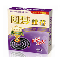 New Discount Cheap Mosquito Coil