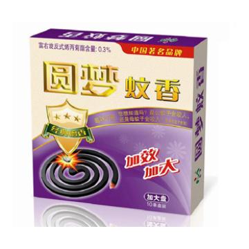 Neue Discount Günstige Mosquito Coil