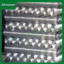 Intermediated Crimped Wire Mesh