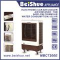 Refrigerador de aire portable del agua del sitio de la brisa de 370W 60L con el certificado de Ce