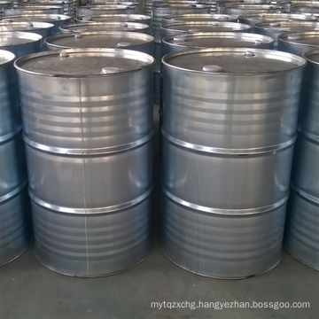 China Industrial grade 99.9% Methylene Chloride for Korean