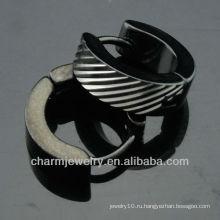 Круглый Huggie Мужчины Черные серьги Мода ухо клип ювелирные изделия HE-098