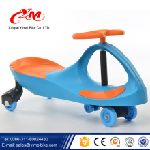Popular children swing car kids scate car for sale/Baby swing car scooter/Cheap Kid swing car