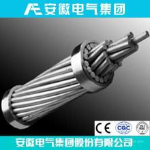 Moose ACSR Conductor reforzado de acero de aluminio