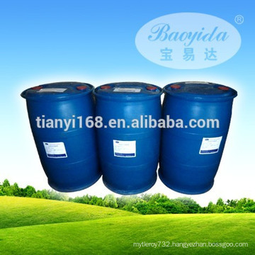 Excellent Adhesion Resin for UV Ink HMP-1304