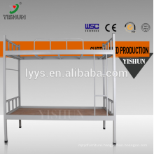 School furniture single metal bunk bed