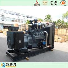 Groupe électrogène diesel 200kw Set Price 250kVA Generator Set