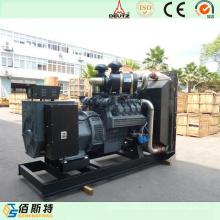 Jogo de gerador diesel de 30kVA 50kVA 100kVA 150kVA 200kVA