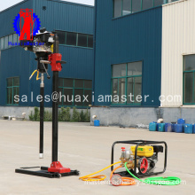 BXZ-2L vertical backpack core drilling rig rock sample machine for sale