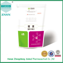 Fast supplement of Multiple Nutrients Weimei with obvious effect