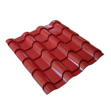 Hoja corrugada de la teja de tejado del material impermeable