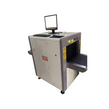Airport x ray machine radiation (MS-5030A)