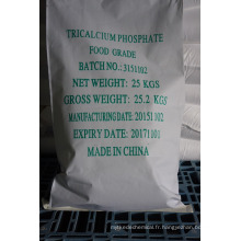 Food Grade Tricalcium phosphate poudre fine anhydre 3-5um, qualité supérieure