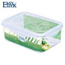 Caja de envío plástica respetuosa del medio ambiente libre de BPA
