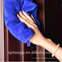 Wholesale Custom package Microfibre Washing cloth, Microfiber Cleaning Towel, Microfiber Towel