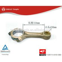YuChai двигатель YC6105 Шатун 6105QA-1004050D-H
