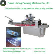 Gzb-250A High Speed Pillow-Type Automatic Infusion Liquid Wrapping Machine