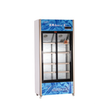 662L Vertical Below Unit Multi-Door Sliding Showcase