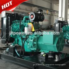 Precio silencioso del generador diesel 200kva