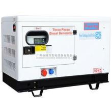Generador diésel trifásico Kusing Pk30100 de 50 Hz