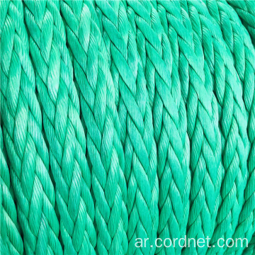 New UHMWPE Synthetic Rope flashing Colour