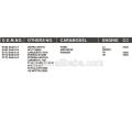 EMBRAYAGE DE VENTILATEUR DE REFROIDISSEMENT AUTOMATIQUE POUR FORD AEROSTAR / RANGER E69Z 8A616-F E69Z 8A616-B E5TZ 8A616-A E5TZ 8A616-B F5TZ 8A616-D