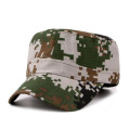 Plain Military Cap Camo Flat Top Army Cap