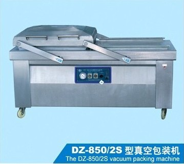 Inside Smoke Type Flatform Working Double Chamber Vacuum Packing Machine