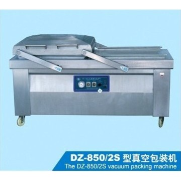 Used by Shuanghui Cream Vacuum Packing Machine