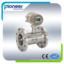 LWGY 4-20ma signal output low flow meters