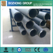 Best S31254 254smo Seamless Pipes Price Manufacturer
