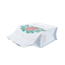 Plastic Food Packaging Aluminum Laminated Foil Paper Plastic Packaging Food Packaging Bag Zip-Lock Reusable Nut Paper Bag